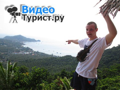 Mango View point on Koh Tao Island - The Iliya Dairy